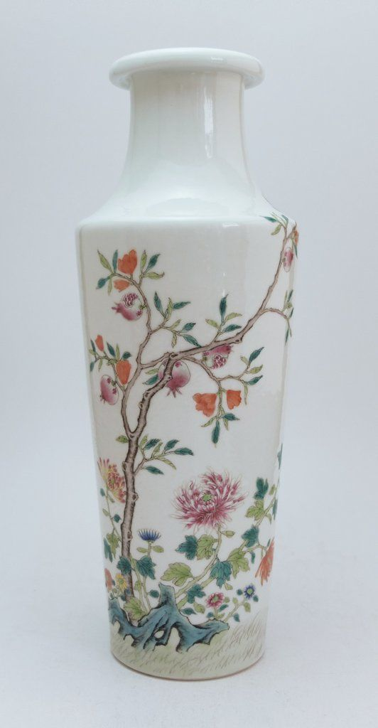 Famille Rose Porcelain Vase With Pomegranate Tree And
