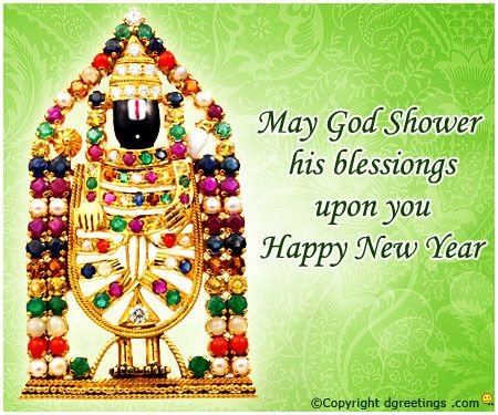 8 best tamil new year images on pinterest ganesh ganesha and prayer dgreetings tamil new year regional card m4hsunfo