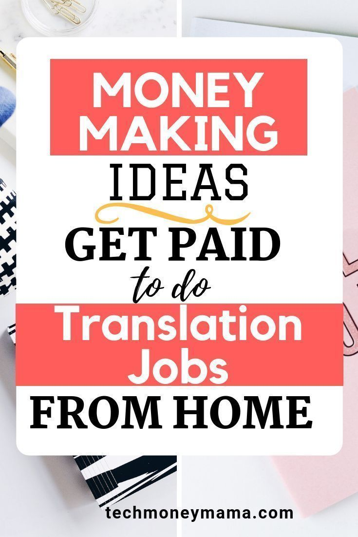 How To Apply At A Work From Home Job Online Translation Work