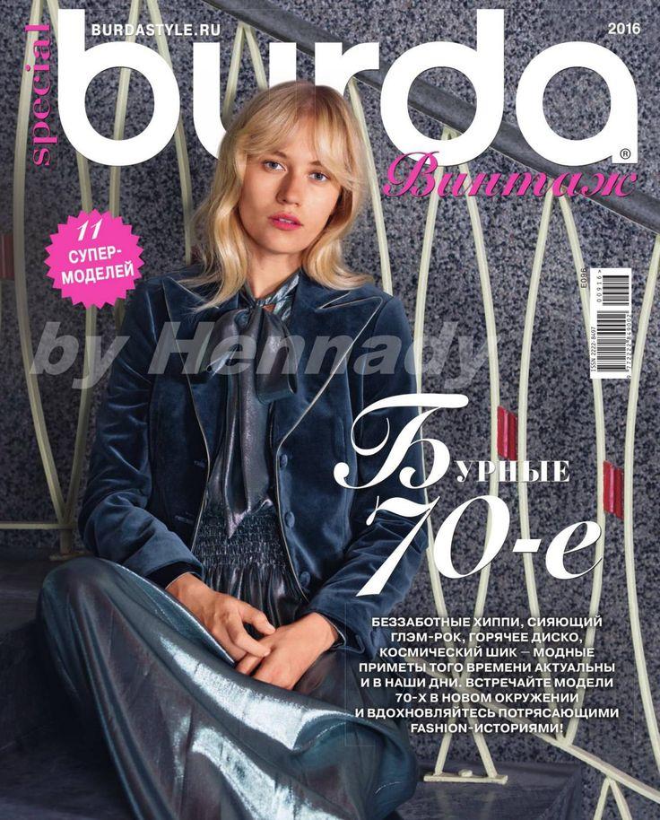 Brda09sp2016 top journals com