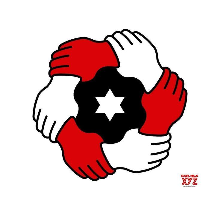 Makkal Neethi Mayyam (People's Justice Centre) Party Logo - Social News XYZ