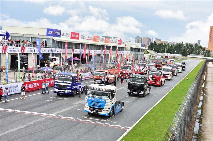 CTR中国卡车公开赛