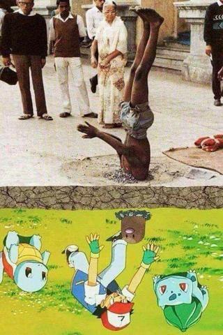 Pokemon Memes #10707348
