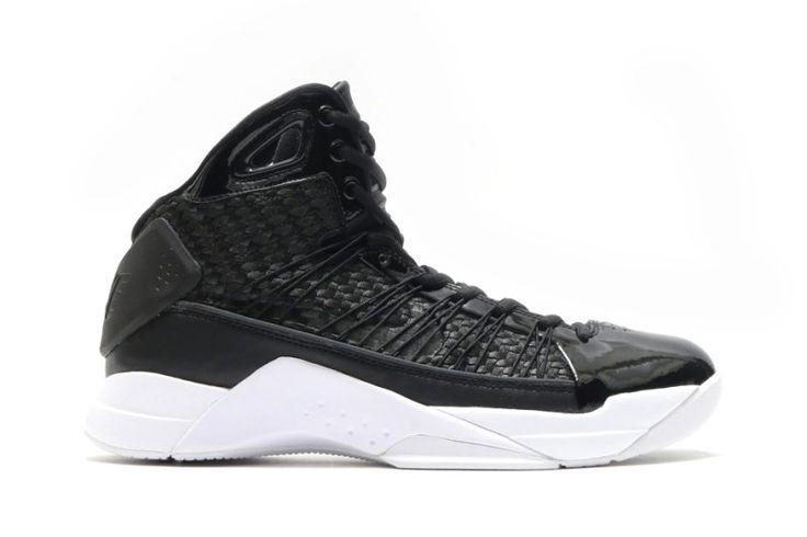 Nike's Original Hyperdunk Silhouette Receives a Special Lux Treatment on http://SneakersCartel.com | #sneakers #shoes #kicks #jordan #lebron #nba #nike #adidas #reebok #airjordan #sneakerhead #fashion #sneakerscartel http://www.sneakerscartel.com/nikes-original-hyperdunk-silhouette-receives-a-special-lux-treatment/