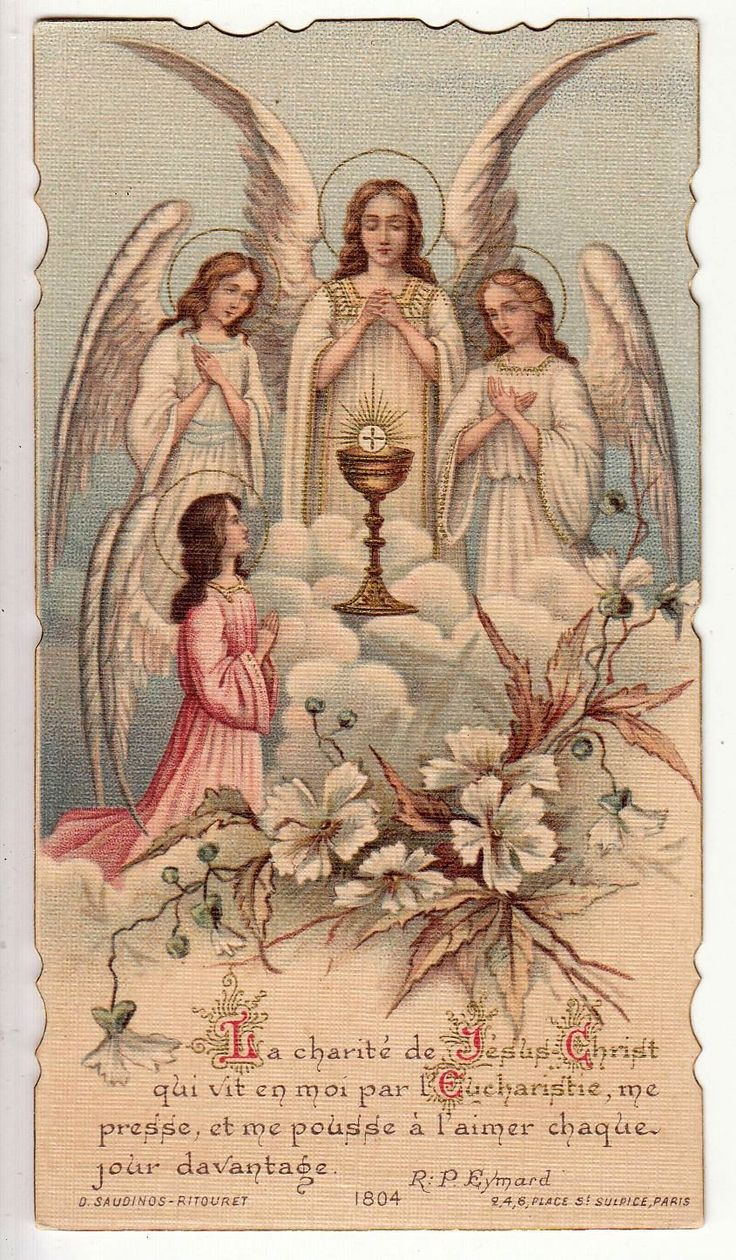 Antique French Holy prayer card gold print First communion souvenir. Circa 1900. Printed by Ritournet Paris Size : 6.5 x 12 cm LINK to convert in inches You received exactly the old card of this photo! About Holy cards All our holy cards are antique or vintage. They are stamped usually on paper or hand made painted Every card is like a miniature picture, see all details!