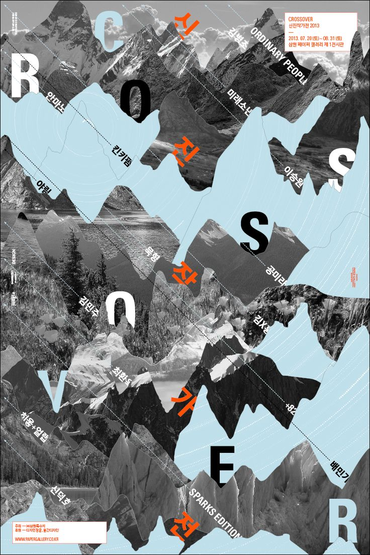 Design poster k3 - Crossover Ordinary People