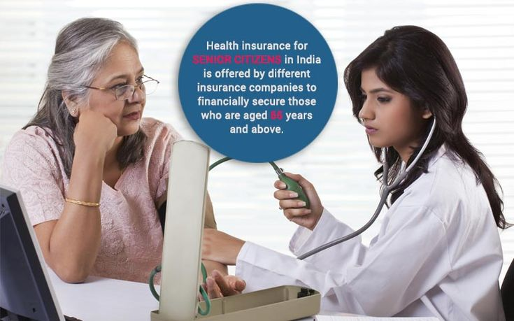 About Senior Citizen Health Insurance and its crucibles Health insurance for senior citizens in India is offered by different insurance companies to financially secure those who are aged 65 years and above. They are designed to cover all kinds of medical expenses that are incurred by the policy holder.  It is crucial to buy health insurance for senior citizens in India due to some reasons. They are discussed here