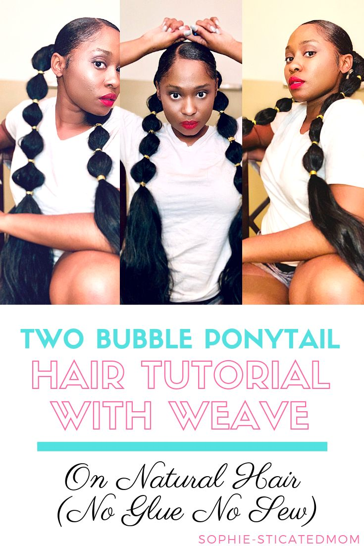bubble ponytail tutorial on short natural African american hair with weave. Prot…