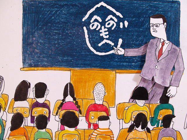 "小学生の事情/Elemantary school situation. ""Elementary school situation"" 2011, Animation / 5 min 3 sec Music: Mr.Understand  Mr.Understand music vi..."