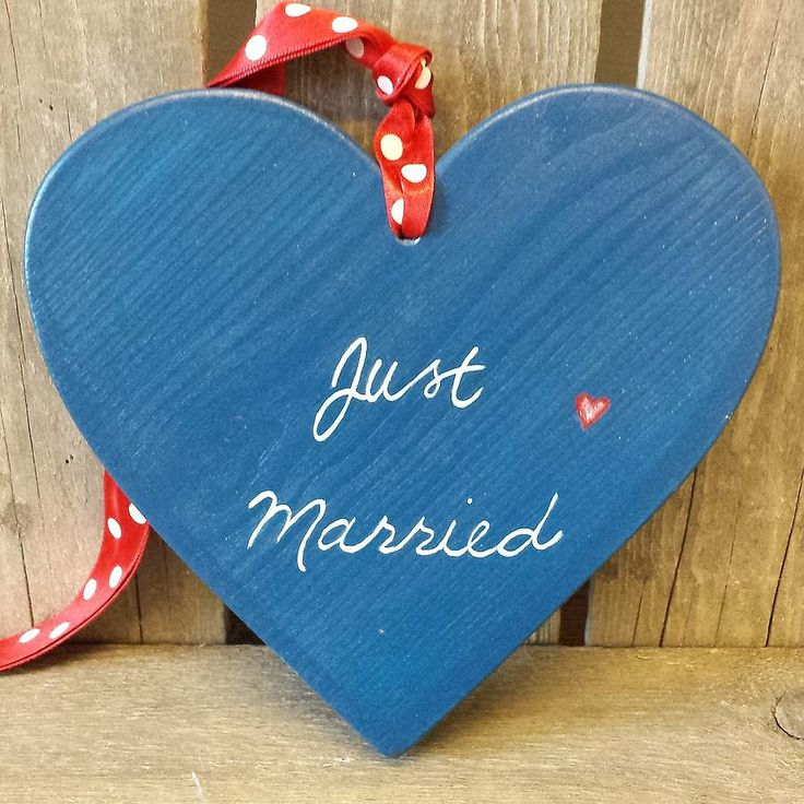 Just Married Wedding Heart