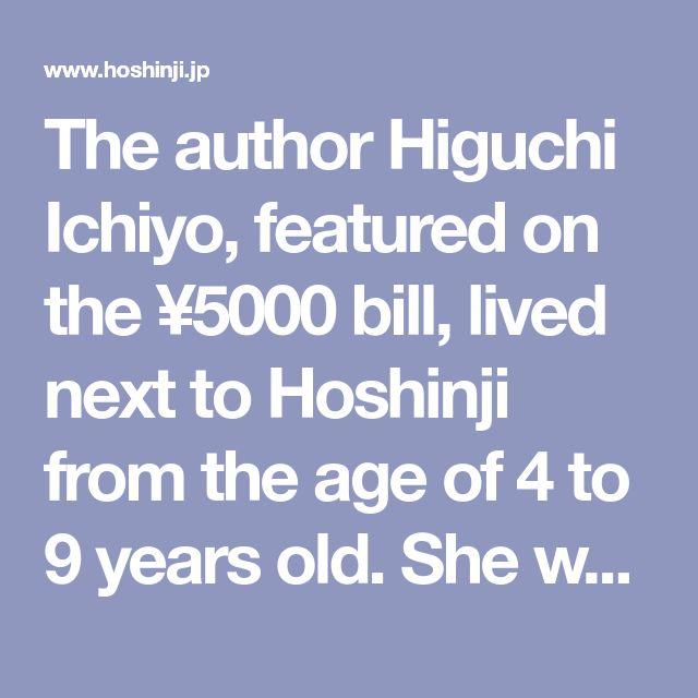 higuchi ichiyo childs play