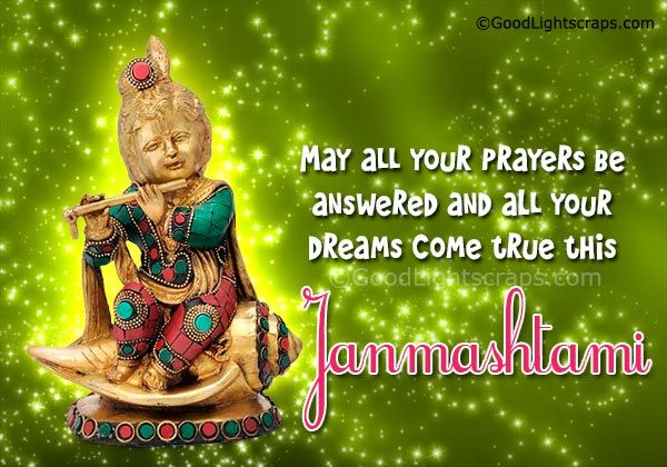 Krishna Janmashtami Images with messages
