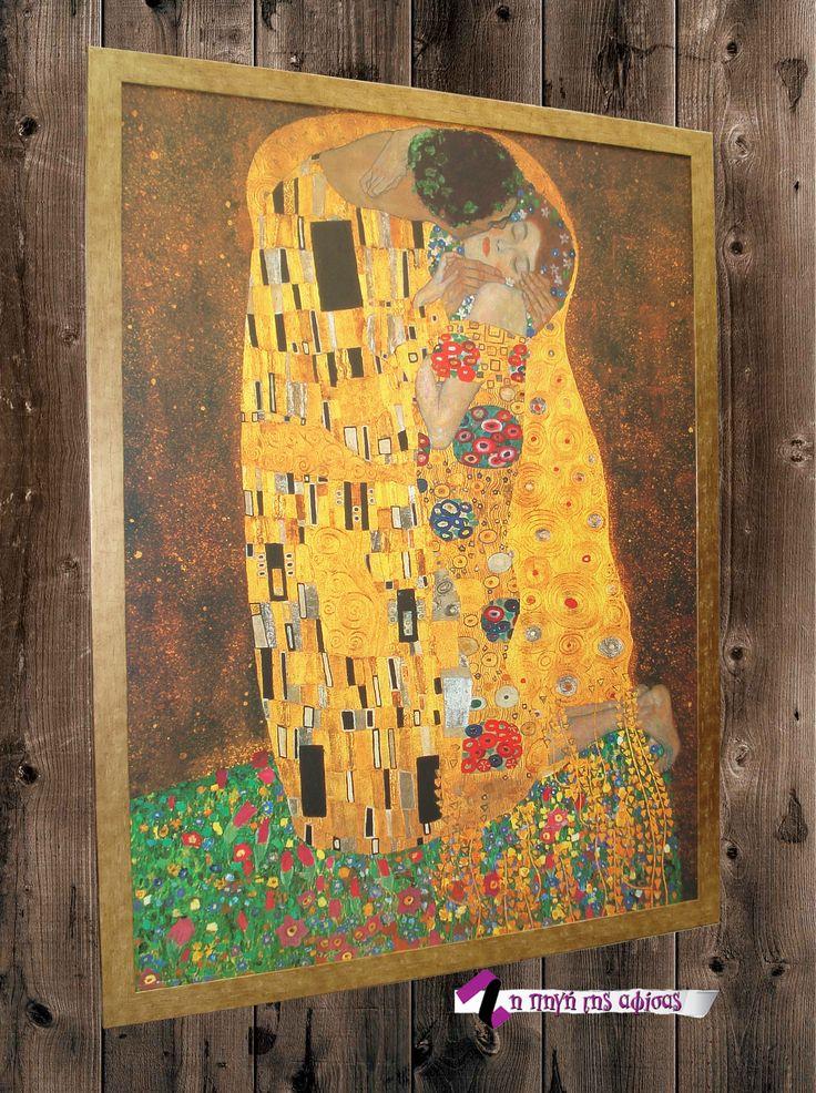 "Il bacio (Το φιλί) Gustav Klimt Αφίσα σε διάσταση 90x120εκ που την εχουμε επεξεργαστεί με την τεχνοτροπία ""Σαγρέ""   Την έχουμε πλαισιώσει με χρυσή κρακελέ κορνίζα.  Μετωπικό προφίλ κορνίζας 4,2εκ. Πλαινό προφίλ κορνίζας 1,4εκ (Κωδ. κορνίζας 616-71)  http://pigiafisa.gr/el/proionta/kornizes/ksylines-kornizes-2013-12-02/mesaies-kornizes/ksylini-korniza-61671-detail Συνολική διάσταση θέματος (μαζί με την κορνίζα) 98x128εκ."