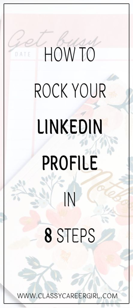 Social media is ruling the world. In the professional aspect, you either have a LinkedIn profile or you don't exist…  http://www.classycareergirl.com/2016/06/rock-linkedin-profile-8-steps/