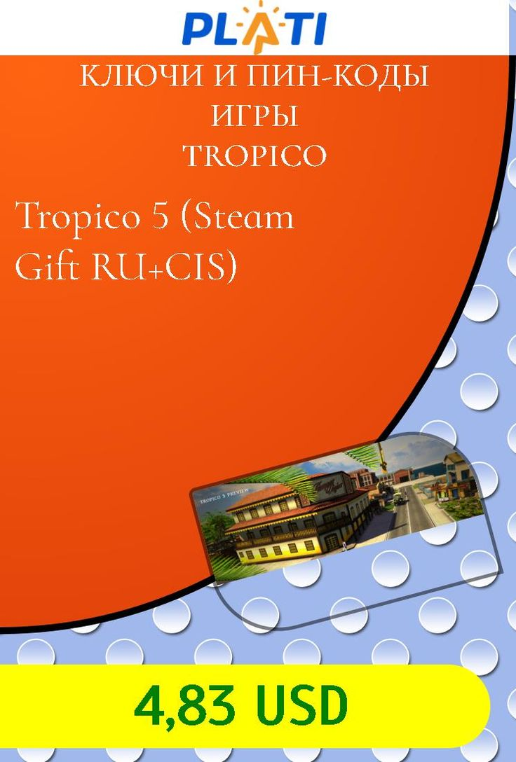 Tropico 5 (Steam Gift RU CIS) Ключи и пин-коды Игры Tropico