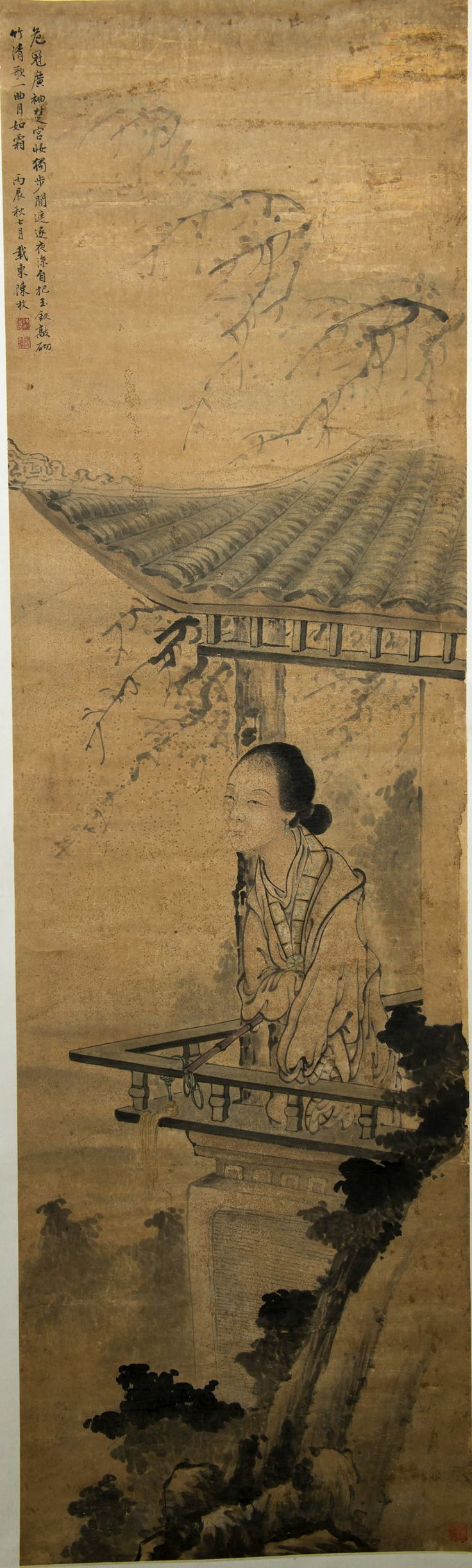 Lot 28 Painting of Lady in Courtyard Signed Chen Mei