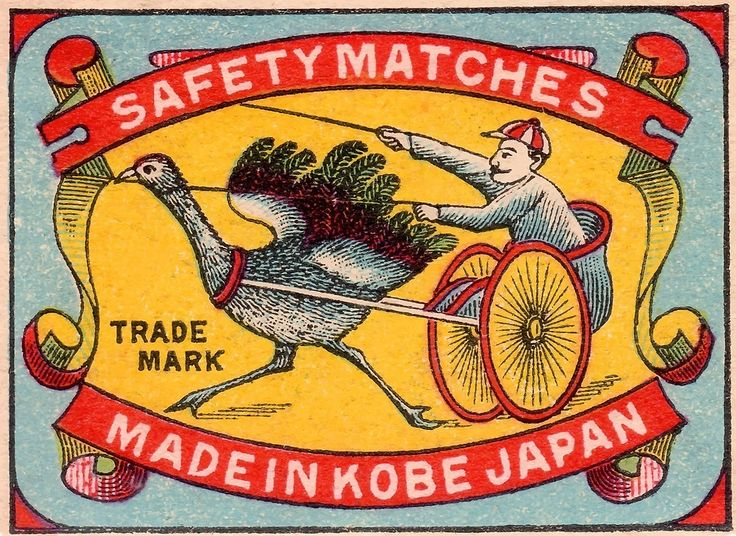 Antique Matchbox Label Ostrich Harness Racing Kobe Japan,matchbox,matchbook,tobacciana,phillumeny,vintage japanese,japan,kobe,collectible ephemera,label art,vintage advertising,ostrich,harness racing,tobacco,quirky