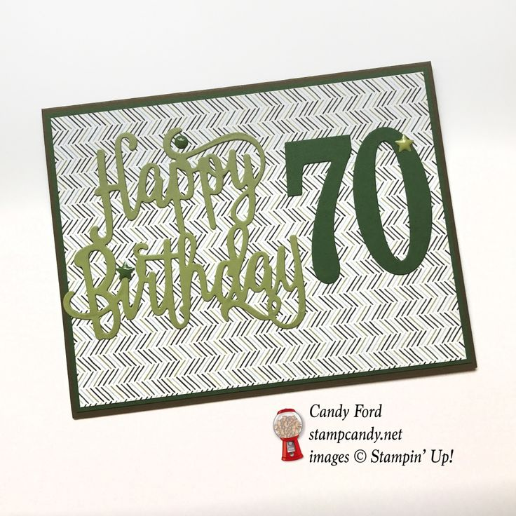 Happy 70th Birthday & Last Day for Extra Free Stuff