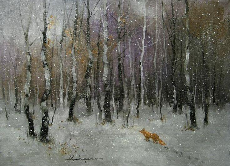 Савченко Алексей. Зимний пейзаж