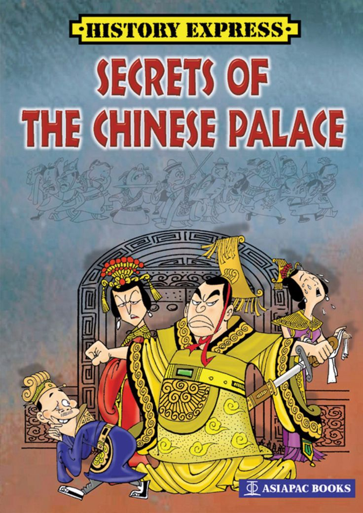 In this book, we unveil the secrets of the Chinese palace. You will learn about the physical palaces of the various dynasties of China although most of them no longer exist. #AsiapacBooks #ChineseHistory