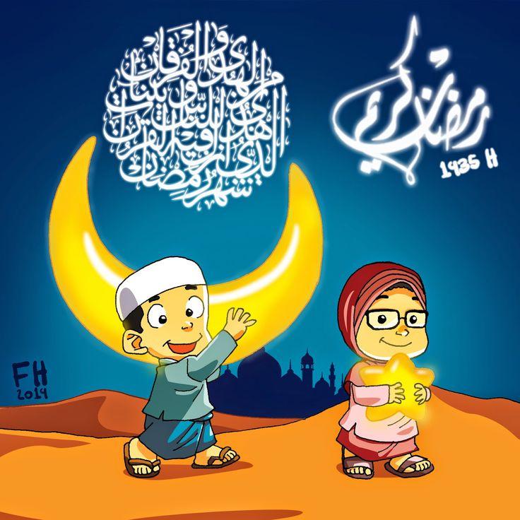 Ramadhan Karim Mari hiasi hari-hari dengan amal sholih.
