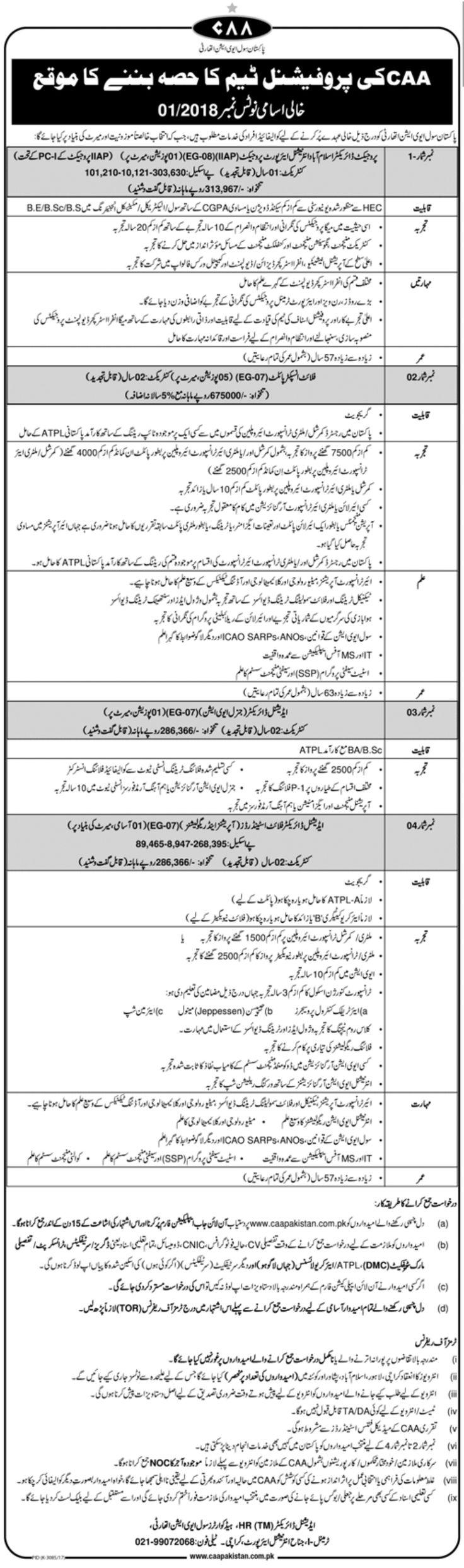 Pakistan Civil Aviation Authority CAA Jobs 2018 For Project Director, Flight Inspector & Additional Director
