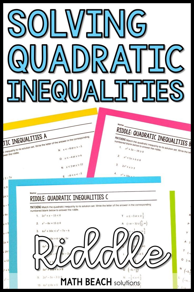 Solving Quadratic Inequalities Riddle Activity