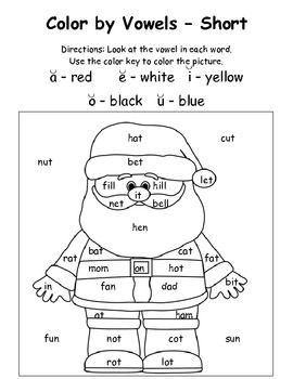 christmas activity sheets christmas fun pinterest christmas classroom and activities