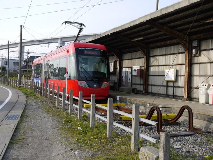 "Manyosen at the final station ""Koshinokata"" of the line."