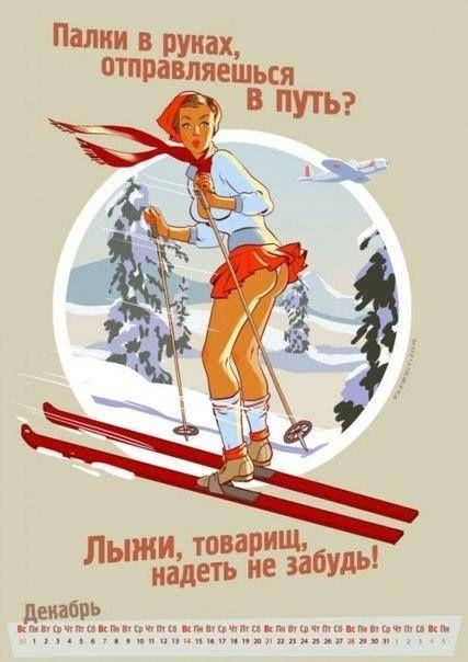 Специальное предложение на скитур в Январе 2015. http://asiamountains.net/ru/tours/ru-skitouring-and-heli/spets-predlojenie-2014-2015/