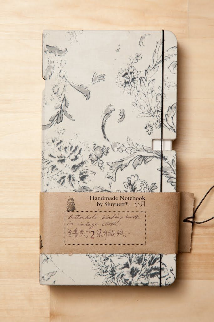♕ beautiful handmade journal by Siuyuett Tsang