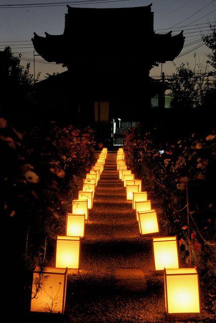 Hannya-Temple, Nara, Japan