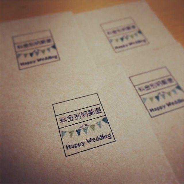 別納郵便のマーク 最近手作りする人が増えてるみたいですね♬ 私も作ってみました٩(ˊᗜˋ*)و  #結婚式#招待状#別納郵便マーク#ウェディング#ブライダル