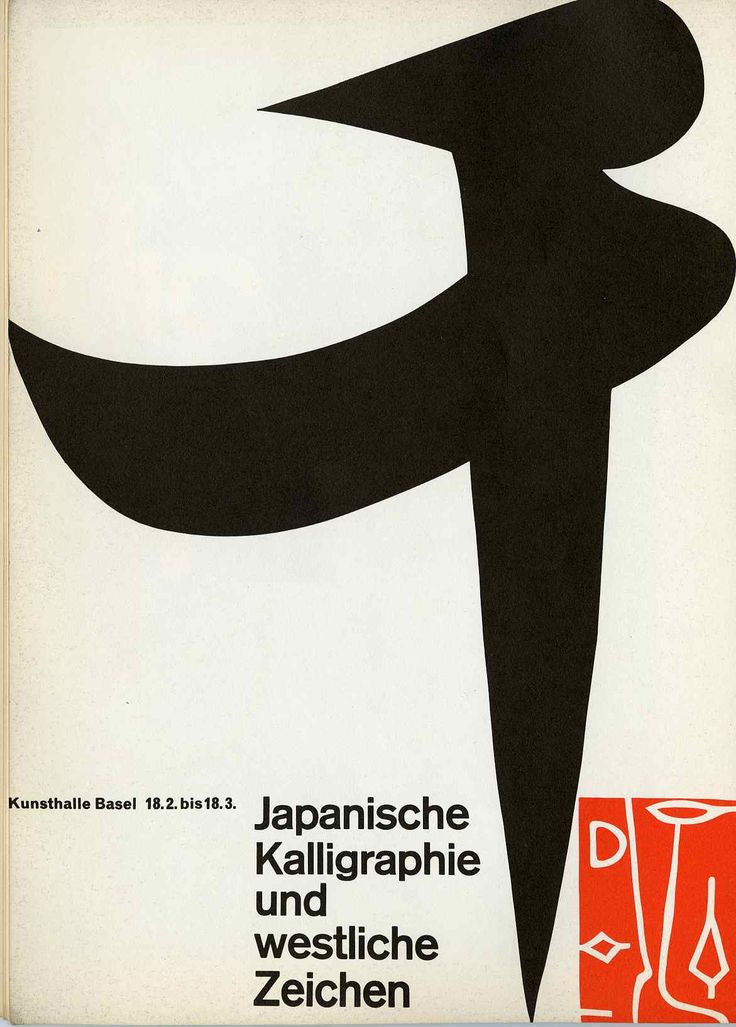 Despite the prevalent use of sans serif typography, grids and asymmetrical layouts, Swiss design nonetheless offered a sublime complexity.