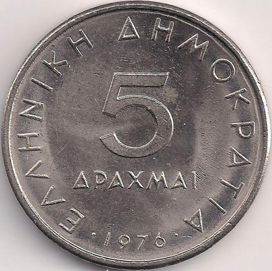 Wertseite: Münze-Europa-Südosteuropa-Griechenland-Drachme-5.00-1976-1980