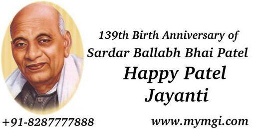 #Happy_Patel_Jayanti  www.mymgi.com