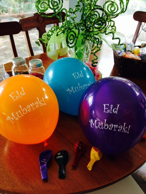 Eid Balloons Colorful Festive To Make By AreejDesigns