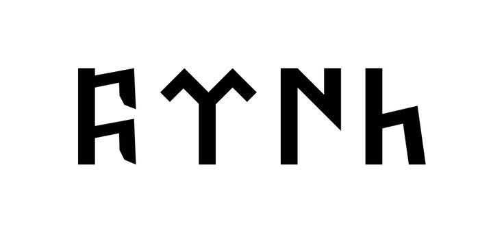 Göktürkçe Türk Yazısı (Orhun)