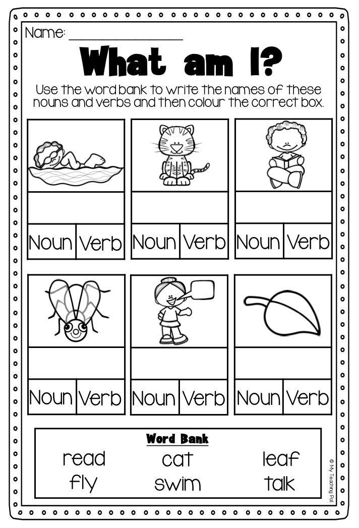 Kindergarten And First Grade Worksheets Verbs Printable Worksheet Pack Kindergarten Fir In 2020 Nouns Worksheet Kindergarten Nouns And Verbs Worksheets Nouns Worksheet