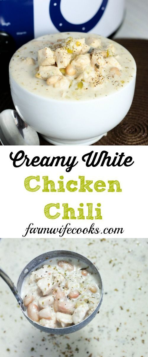 Creamy White Chicken Chili makes a delicious meal full of white beans, chicken and cream the secret ingredient! The whole family will love this Creamy White Chicken Chili recipe.