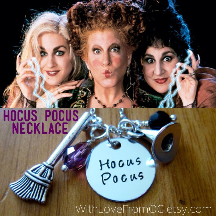 Disney's Hocus Pocus Movie Inspired Halloween Necklace. Witch Hat. Witches Broom. Swarovski Crystals. Hand Stamped.  By WithLoveFromOC on etsy $21. Super cute Sanderson sisters necklace. Hocus Pocus is the BEST Halloween movie ever!