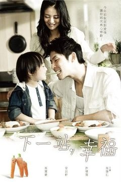 Autumn's Concerto- a Taiwanese Drama, again DramaFever only uploading 2 episodes/week. Watched on viki, mysoju and another site I found