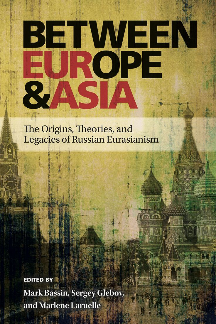 Final book cover design for between europe asia by bassin glebov and