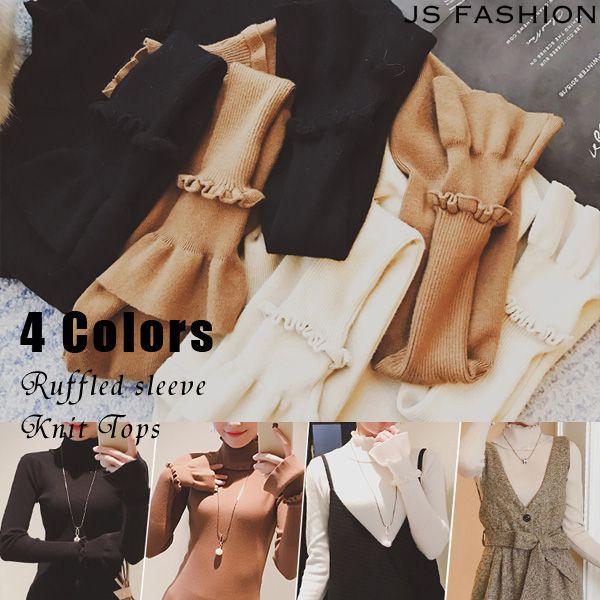4色・フリル仕様で大人可愛い・ハイゲージニットトップス・ハイネック・長袖・ブラック・ホワイト・ブラウン・ベージュ・カジュアル・エレガント・大人可愛い・デート・女子会#JSファッション#ニット #トップス #ニットトップス #セーター #タイトライン #ハイネック #カラーバリエーション #冬トップス #ゆったり #カジュアル #シンプル #かわいい #ふんわり #個性的 #大人 #デイリー #二次会 #デート #食事会 #冬 #冬コーデ #海外 #通販