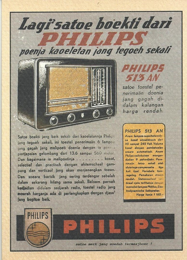 Philip's radio Adv