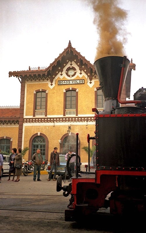 Railway Station of Volos & Steam Train (Moutzouris), Magnesia