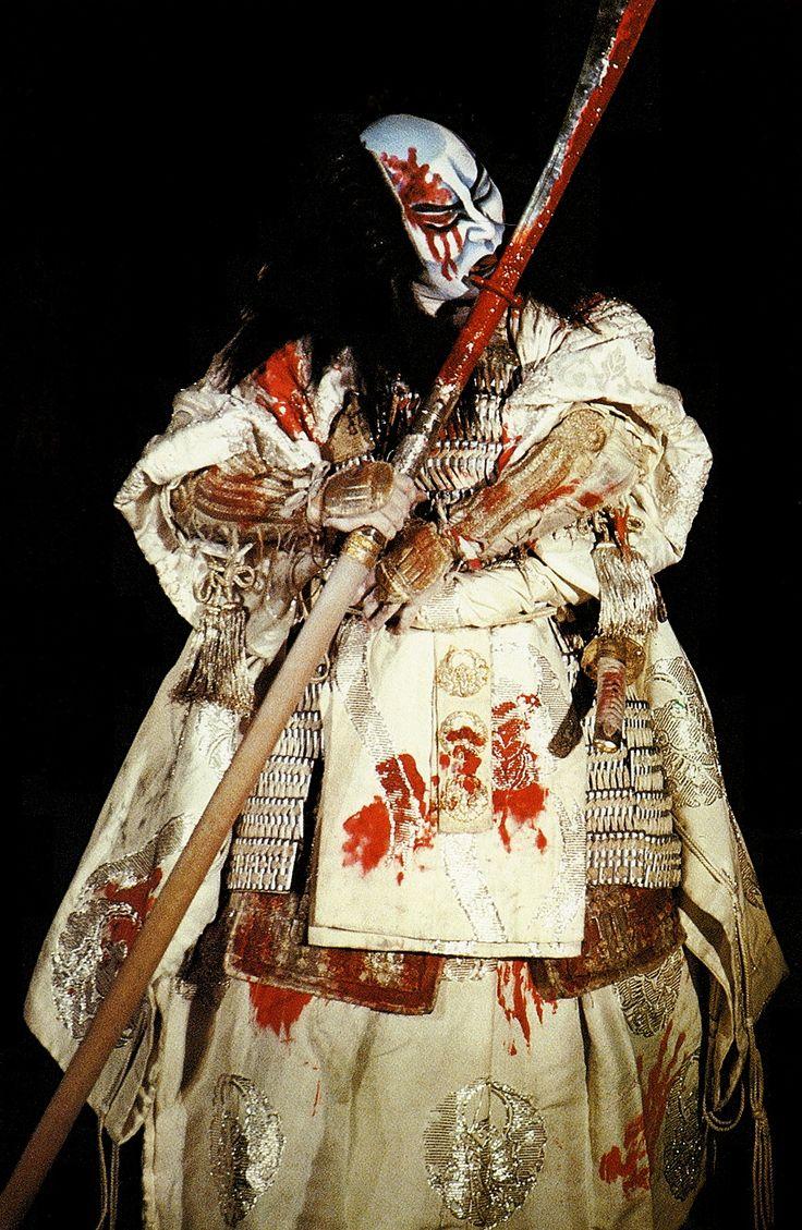 Kabuki Theater Costumes | Le théâtre japonais Kabuki – The ...