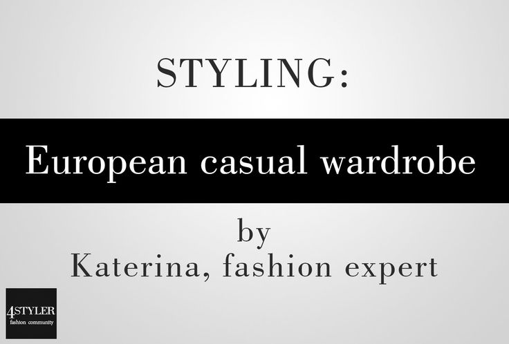 Styling real wardrobe, stylist: Katerina, fashion expert from Russia. Get free consultation from fashion bloggers! #4Styler #stylist #wardrobe #grey #sweater #knit #oversized #pants #leather #skinny #balmain #layer #layering #grey #collage #black #textile #faux #leather #slippons #zara #white #sneakers #handm #black #daddys #ankle #boots