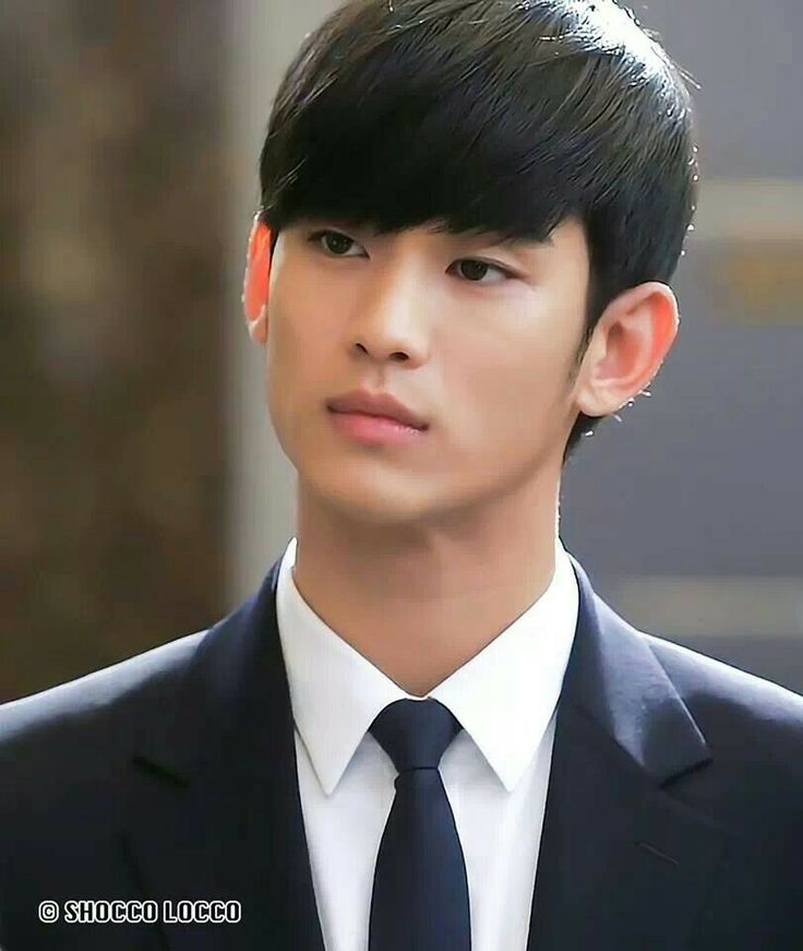 Kim soo hyun ~ Man From The Stars