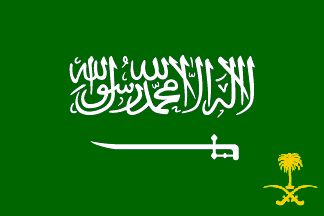 [Saudi Arabian Royal Standard]